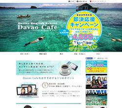 Davao Cafe