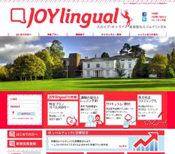 Joylingual (ジョイリンガル)
